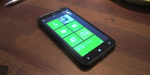 HTC Titan has a very nice 4,7-inch screen.